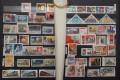 Clasor cu timbre stampilate Rusia / URSS