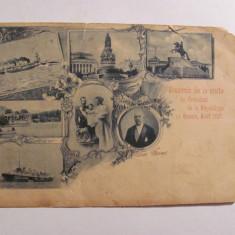 """CP Ilustrata clasica lito """"Vizita Presedintelui Frantei in Rusia 1897"""" circulata"""