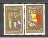Romania.1982 35 ani Republica DR.453, Nestampilat