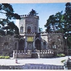 Campina - Muzeul memorial  B.P.Hasdeu - vedere circulata