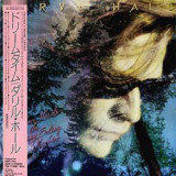 """Vinil """"Japan Press"""" Daryl Hall – Three Hearts In The Happy Ending (VG++)"""