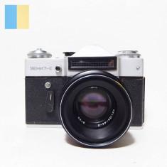 Zenit-E cu obiectiv Helios 44-2 58mm f/2 montura M42 in etui piele original