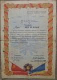 Mentiune pentru serviciul indeplinit in randurile Fortelor Armate ale RPR/ 1950