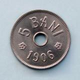 ROMANIA - 5 BANI 1906 J - aUNC, Cupru-Nichel