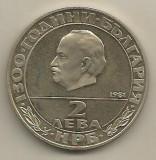 BULGARIA 2 LEVA 1981 - Aniversare 1300 Ani - GEORGI DIMITROV a UNC - KM 123, Europa, Cupru-Nichel