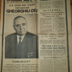 romania libera 20 martie 1965- moartea lui gheorghe gheorghiu dej