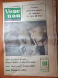 Veac nou 30 decembrie 1966-florin piersic,numar de anul nou,barajul vidraru