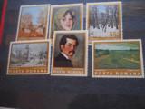 1975 Reproduceri de arta Andreescu LP 871