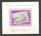 Romania.1974 Expozitia filatelica STOCKHOLMIA-colita  HR.283, Nestampilat