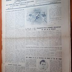 sportul popular 16 noiembrie 1954-bazinul de inot din cluj,moto,haltere,baschet