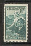 Franta.1938 In sprijinul studentilor  MF.92