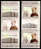 Romania 2012, LP 1947 + 1947 c, Ziua Marcii, Victor Babes, straifuri vert., MNH!, Medical, Nestampilat