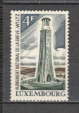 Luxemburg.1973 Monumentul national al grevei  SL.766, Nestampilat