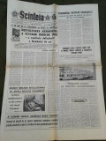 Ziarul Scanteia 22 iulie 1989