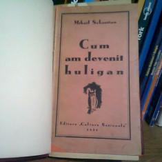 CUM AM DEVENIT HULIGAN - MIHAIL SEBASTIAN (PRIMA EDITIE)