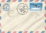 România, 60 de ani aviaţie civilă în România, plic, Bucureşti, 1980
