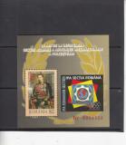 2006LP 1743-10 ANI INFIINTAREA SECTIEI ROMANE  ASOCIATIEA INTER.POLITISTILOR MNH