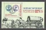 "Romania.1998 140 ani ""Cap de bour""-Bl. DR.671, Nestampilat"