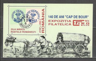 "Romania.1998 140 ani ""Cap de bour""-Bl. DR.671 foto"