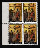 Romania 1991 - ICOANE x 4 - MNH