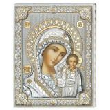 Icoana de Argint Maica Domnului Kazan Auriu16x20cm COD: 1714