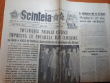 scanteia 13 august 1988-vizita lui ceausescu la brasov,art si foto orasul braila