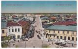 #2475- Romania, Giurgiu, carte postala necirc: Str. Stefan cel Mare, animata