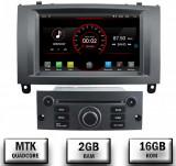Navigatie Peugeot 407, Android 10, Quadcore MTK 2GB RAM + 16GB ROM cu DVD, 7 Inch - AD-BGWPGT407MTK-S