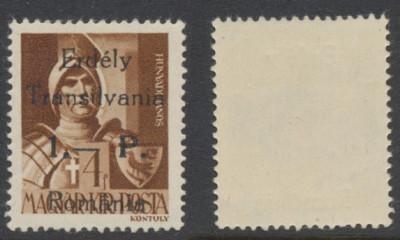 ROMANIA 1944 emisiunea locala Odorhei - reprint 1P pe 4f P cu bucla dreapta MNH foto