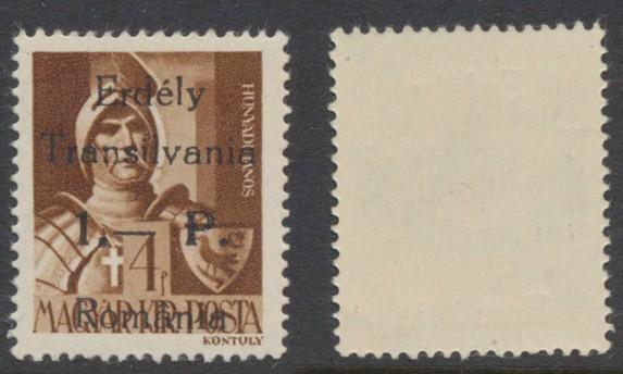 ROMANIA 1944 emisiunea locala Odorhei - reprint 1P pe 4f P cu bucla dreapta MNH