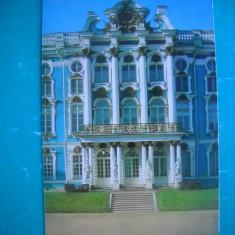 HOPCT 53945 PALATUL   ECATERINA-ORASUL PUSKIN-RUSIA-NECIRCULATA