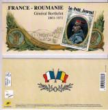 FRANTA - ROMANIA 2018 - GEN. BERTHELOT - PLIC OMAGIAL SI COLITA, LP 2222e, Nestampilat
