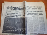 scanteia 8 decembrie 1983-articol despre agricultura in arges,braila,buzau