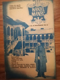 1973, Reclama Hanul lui MANUC comunism 24x15 cm, BUCURESTI, restaurant romanesc