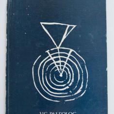 V. G. Paleolog - Brâncuși - Brâncuși (vol. 1) (ed. Tretie Paleolog)
