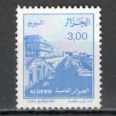 Algeria.1994 Vederi  SX.220