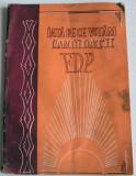 Iata de ce votam candidati FDP, proletcultism brosura ilustrata Iasi 1957, Alta editura