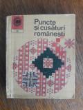 Puncte si cusaturi romanesti / R3P4F, Alta editura