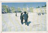 Bnk cp Israel - Ierusalim - Zidul de vest - uzata, Circulata, Printata