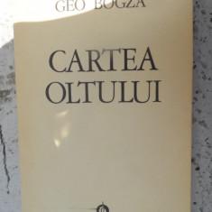 Cartea Oltului - G. Bogza ,532319