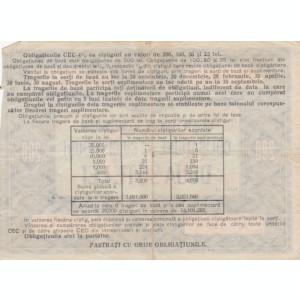 OBLIGATIUNE CEC R.P.R.DOUA SUTE LEI