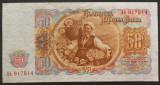 Bancnota comunista 50 LEVA - BULGARIA, anul 1951 *cod 237 B