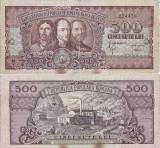 1949 (15 X), 500 lei (P-86a) - România
