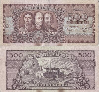 1949 (15 X), 500 lei (P-86a) - România foto