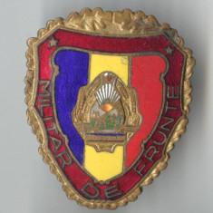 Insigna MILITAR DE FRUNTE - militara - RSR 1970 - SUPERBA !!!