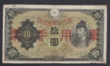 A433 China Japan Japonia 10 yen 1938
