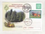 Bnk fil Plic ocazional Expofil Sadirea arborilor Bucuresti 2011, Romania de la 1950, Fauna