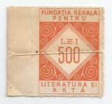 Romania, Lot 301 cu 1 timbru fiscal pentru cultura, MNH