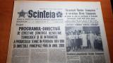 ziarul scanteia 21 iulie 1979-festivalul national cantarea romaniei