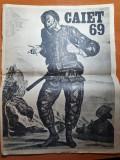 Program teatrul national 1984-1985-ion fintesteanu,matei alexandru,draa olteanu